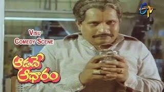 Aadade Aadharam Telugu Movie   Visu Comedy in Ladies Paper Press Scene   Seetha   Raja   ETV Cinema
