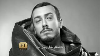 ET بالعربي – الصحافة الفرنسية تعيد فتح قضية سعد لمجرد