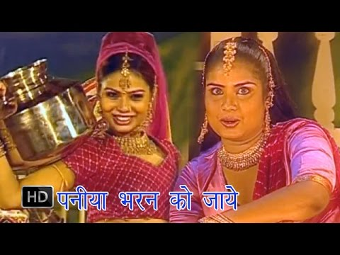 Xxx Mp4 Paniya Bharan Ko Jaye पनीया भरन को जाये Yara Devi Bhojpuri Hot Songs 3gp Sex