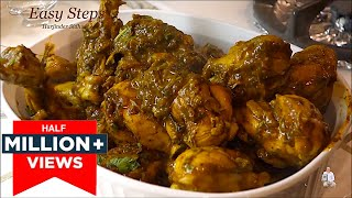 Punjabi Dhaba Style Chicken Curry | Chicken Karahi Recipe