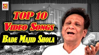 TOP 10 VIDEO SONG OF BADE MAJID SHOLA || VIDEO Qawwali || Musicraft