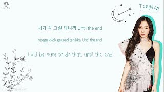 Girls' Generation 소녀시대 - Light Up The Sky Color-Coded-Lyrics Han l Rom l Eng 가사  by xoxobuttons