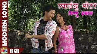 Lyaonchu Matar Lanchu Sahara by Tilok Newar/Sibu Adhikari | Aadhunik song | ft. Chandan/Swagata