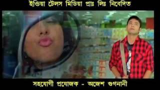 Darling Bengali Movie - Promo 1