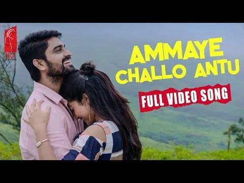 Xxx Mp4 Ammaye Challo Antu Full Video Song Naga Shaurya Rashmika Mandanna Mahati Swara Sagar 3gp Sex