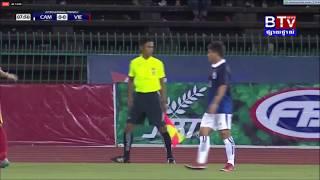 U17 Cambodia vs U17 Vietnam