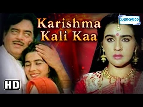 Xxx Mp4 Karishma Kali Ka HD Amrita Singh Shatrughan Sinha Hindi Full Movie With Eng Subtitles 3gp Sex