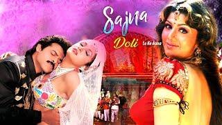 Hindi Dubbed Movie 'SAJNA DOLI LEKE AANA'   Venkatesh, Ramya Krishna, Rambha