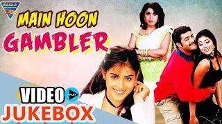 Main Hoon Gambler Hindi Dubbed Movie   Video Songs   Jukebox   Jr. NTR,  Eagle Hindi Movies