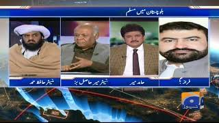 Capital Talk - 09-January-2018 uploaded on 19-01-2018 17057 views