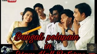 Bangla Funny Video BANGALI POLAPAIN IN EXAM HALL RETURNS