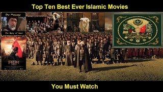 Top Ten Islamic Movies
