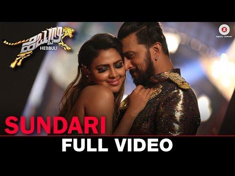 Xxx Mp4 Sundari Full Video Hebbuli Kiccha Sudeep Amala Paul Amp Ravichandran 3gp Sex
