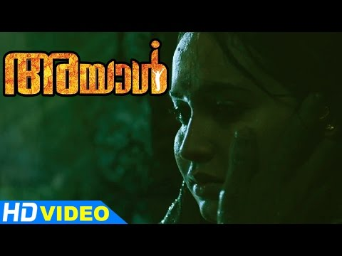 Ayal Malayalam Movie | Scenes | Lakshmi Sarma learns about Lal and Lena