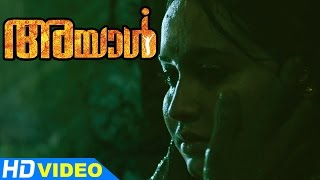 Ayal Malayalam Movie | Scenes | Lakshmi Sarma learns about Lal and Lena