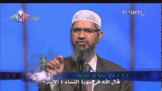Christian woman converts to islam after an answer from Dr. Zakir Naik