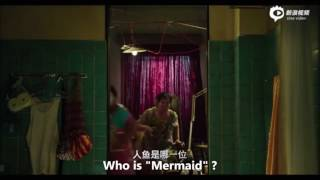 The Mermaid (2016) Trailer HD