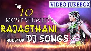 TOP 10 - MOST VIEWED Rajasthani Nonstop DJ Songs | VIDEO Jukebox | SUPER DJ Songs | Marwadi Songs