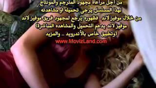 سيد الوحوش بيست ماستر  الموسم الأول الحلقة22 الاخيره  مترجمه