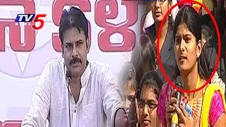 B. Tech Student Mind Blowing Question to Pawan Kalyan   Jana Sena Party   TV5 News