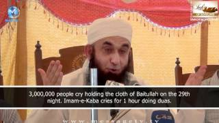 [ENG] Doors of heaven are closed? Maulana Tariq Jameel [SAD]