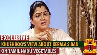 Exclusive : Khushboo's View about Kerala's ban on Tamil Nadu Vegetables - Thanthi TV