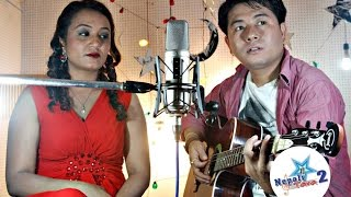 Nepali Tara Top 10 Finalist - Sayad Yo Mutu - Surya Kiran Lama & Meena Niraula - New Love Song