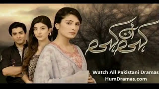 Top 10 Pakistani Drama Serials [Awarded]