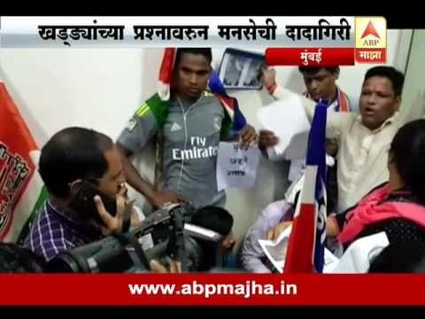 Xxx Mp4 Dadar Mumbai MNS Protest Against Ward Officer 3gp Sex