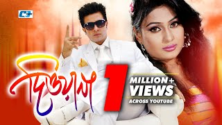 Dewana | Sakib Khan | Anon | Bangla movie song | HD | Asif & Doli Sayantini