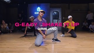 GIRIN JANG Class