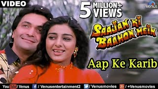 Aap Ke Karib Full Video Song | Saajan Ki Baahon Mein | Rishi Kapoor, Tabbu | Bollywood Romantic Song