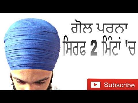 Gol parna | 2 minutes easy tutorial | Gagan Turban Tutor