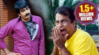 Brahmanandam And Ravi Teja Hilarious Comedy Scenes | Volga Videos