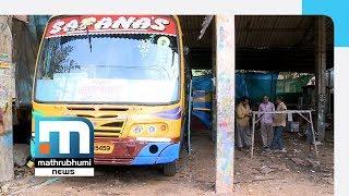Body Code For Buses: Hundred Workshops Closed In State  Mathrubhumi News