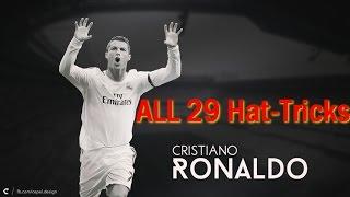 Cristiano Ronaldo  ► All 29 Hat-Tricks Ever   2007-2014 HD