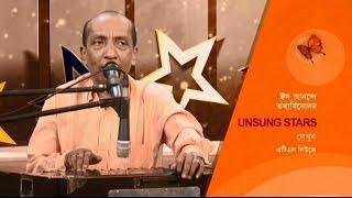 Unsung Stars - Mujib Pardeshi