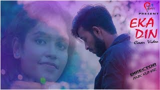 Eka Din ||New Cover Video Full HD ||Pabitra & Megha|| A Heart Touching sad Love Story 2018
