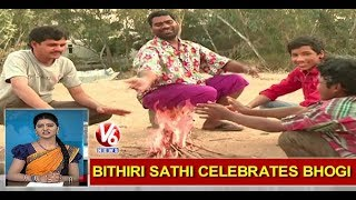 Bithiri Sathi Celebrates Bhogi With Friends | Sankranti Festival Special | Teenmaar News