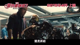 Avenger 2 trailer A  1080p MOV