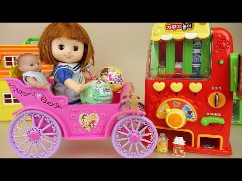 Xxx Mp4 Princess Baby Doll Carriage And Drinks Vending Machine Play 3gp Sex