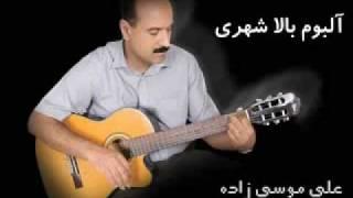 ali moosazadeh21
