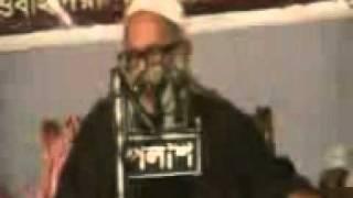 Maulana jamir uddin 1 2