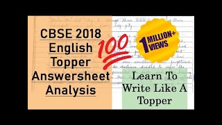CBSE 2018 ENGLISH TOPPER ANSWER SHEET, Lessons from Topper | English Board 2019 | Tips & Tricks