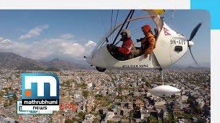 Pokhara: Capital Of Adventure Tourism In Nepal| Yathra, Episode: 189| Mathrubhumi News