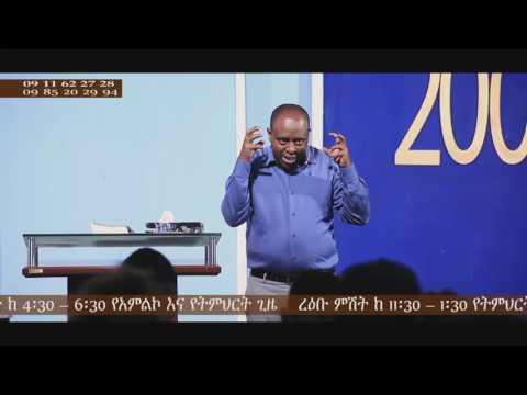 Xxx Mp4 Pastor Ron Mamo እግዚአብሄርን መታመን Part 1 3gp Sex