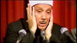 أروع ما جود الشيخ عبد الباسط عبد الصمد جوده اصلية فريدة HD