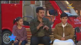 """فهد يسولف مع الأطفال عن """" إيش رأيكم في ناكر المعروف """"؟"""