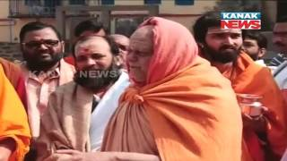 Bimala Temple Foundation Ceremony Begins In Puri
