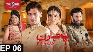 Pujaran | Ep #6 | 25th April 2017 | Full HD | TV One | Drama | Romance